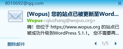 安全更新,WordPress 5.1.1发布